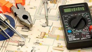 Промышленное и бытовое электрооборудование