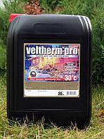 Жидкость для системы отопления Veltherm -Pro-30 50 кг (Велтерм)