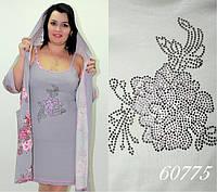 Комплект женский ночная рубашка и халат с капюшоном трикотаж