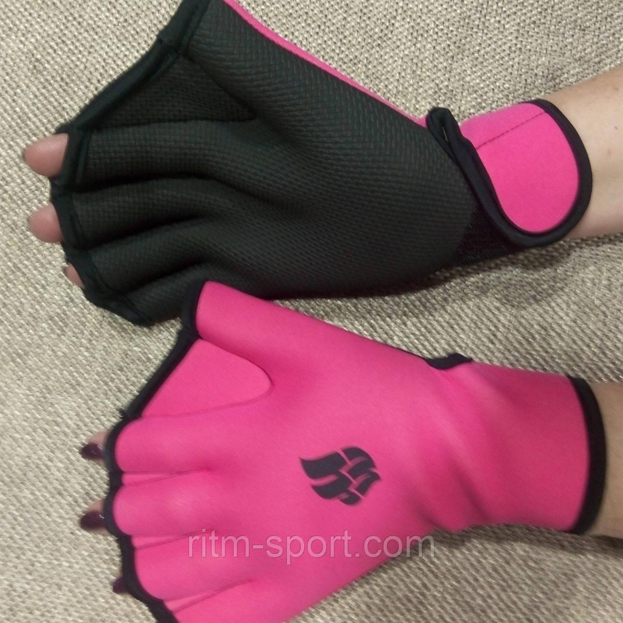 Перчатки для аквааэробики (аквафитнеса)