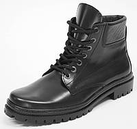 Мужские ботинки | демисезон. От производителя