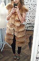 Длинный меховой жилет из меха лисы