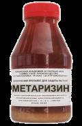Метаризин 330мл концентрированный