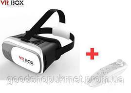 Шлем виртуальной реальности очки 3D Virtual VR Box с пультом управленя