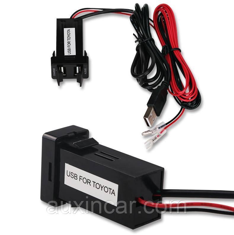 Автомобильный USB разъём Toyota - Lexus для Триома, Yatour, WEFA, DMC