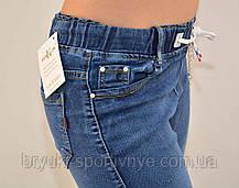 Джинсы женские стрейч с цепочкой - Bonnie Wang, фото 3