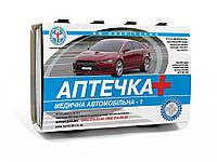 Аптечка автомобільна АМА-1 (ТУ)