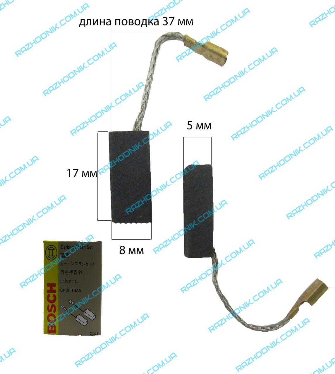 Угольная щетка Bosch 2-26 (5x8x17)