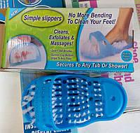 Масажний Тапок для душу, для легкого миття Ніг Simple slippers Симпел Слипперс, фото 1