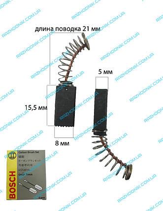 Угольная щетка Bosch 5x8 (PSB500) , фото 2