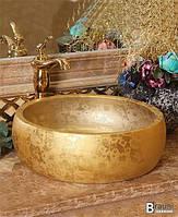 Круглый умывальник на столешницу NEWARC 42 5061 золото