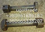Болт кардана ДТ-75 77.37.105-1, фото 2