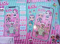Интерактивный детский телефон   лол