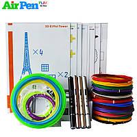 3D Ручка Air Pen Ultra Pro (RP-900A) VIP