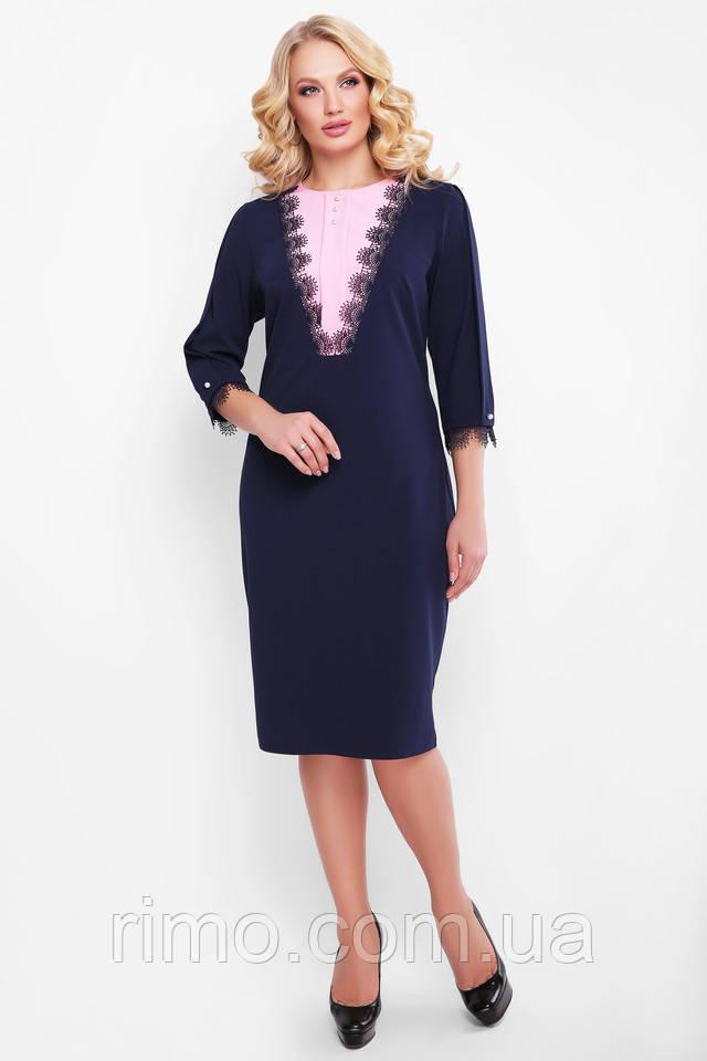 Плаття великого розміру Софі мереживо темно-синій (2 кольори)