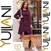 Стильное платье   (размеры 42-52)  0144-79