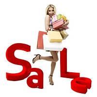 Распродажа коллекции изделий из меха и кожи  2014 г