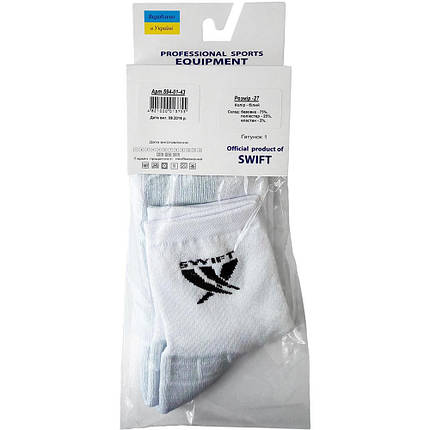 Носки спортивные профессиональные средние, белые р.27, фото 2
