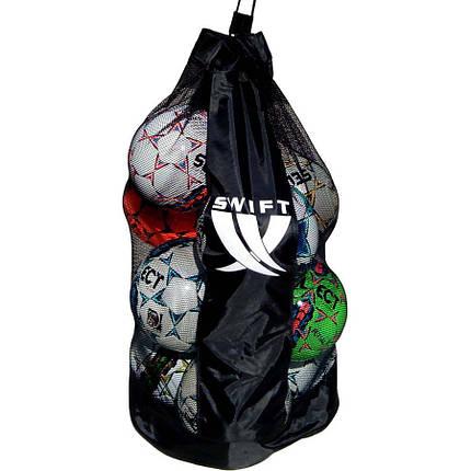 Сумка Для Футбольных Мячей Swift (10-12 Шт), фото 2
