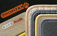 Коврики салона текстильные для Audi A8 2003-2009 г.