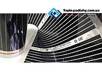 Пленка In-therm маломощная, c нагревом до 30 градусов, размером 0,5м х 1,25м