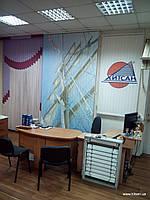 Фотопечать на ткани рулонных штор и жалюзи производство в Одессе и в Украине под заказ приглашаем дилеров