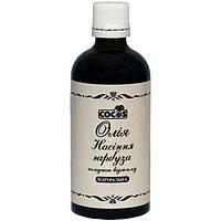 Косметична олія Cocos з насіння Гарбуза натуральна холодного віджиму 50 мл