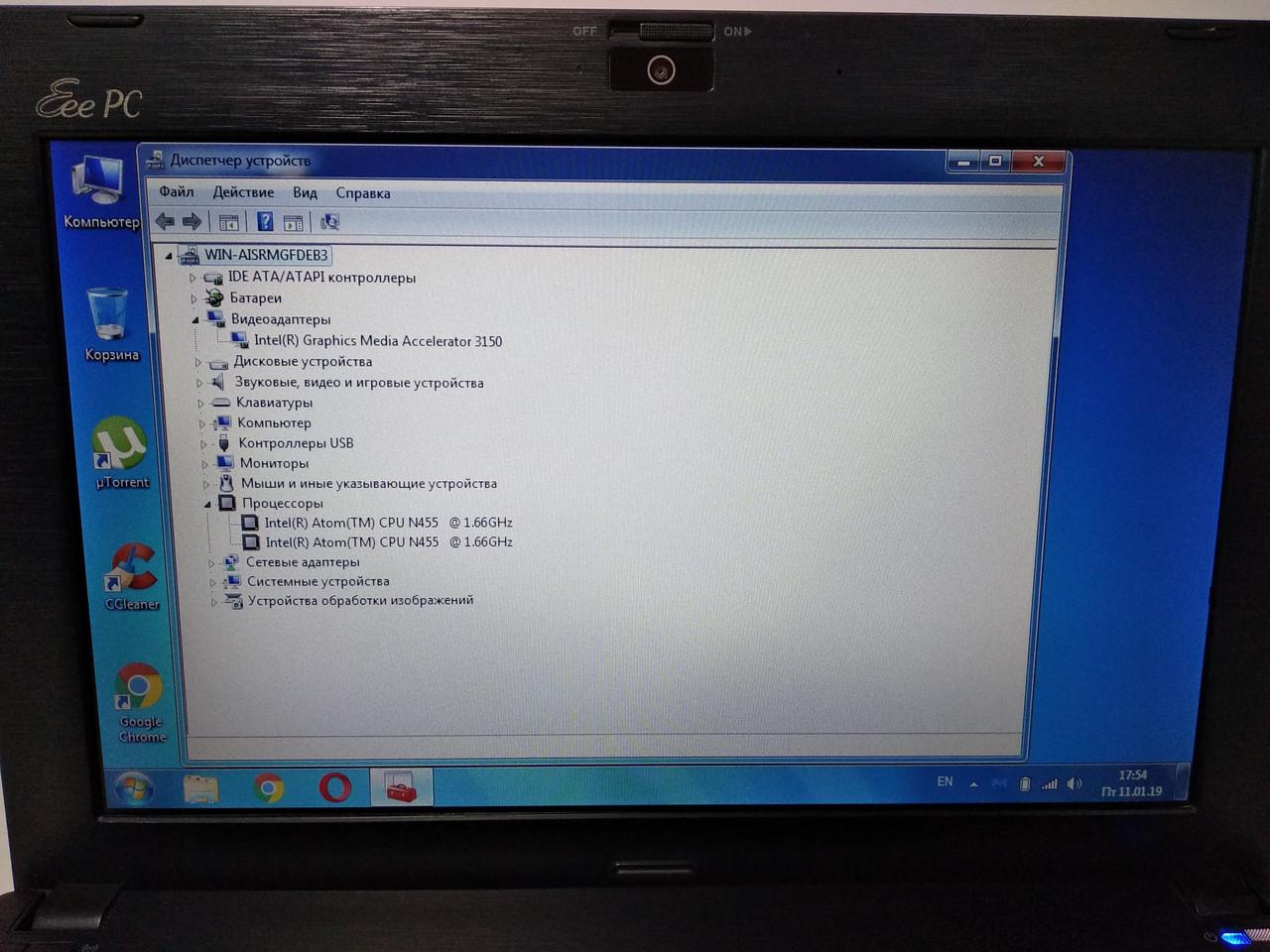 INTEL R ATOM TM CPU N455 WINDOWS 8.1 DRIVERS DOWNLOAD