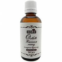 Косметическое масло Cocos Мака натуральное холодного отжима 50 мл