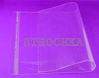 Пакет 20×30+5см полипропиленовый  прозрачный  с клапаном в уп 1000