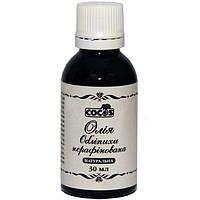 Косметична олія Cocos Обліпихи натуральна нерафінована 30 мл