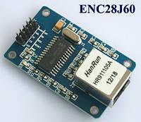 Сетевой Ethernet RJ45 модуль ENC28J60 HanRun HR9111105A Arduino 51 AVR LPC STM32 ARM MCU    чип ENC28J60; сете