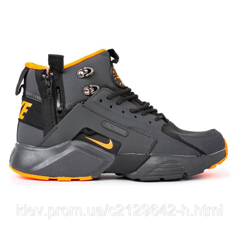 6c844b6b3 Кроссовки мужские зимние темно серые Nike Air huarache acronym Winter Black  Grey