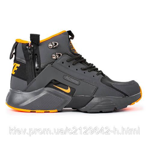 95172cbfa Кроссовки мужские зимние темно серые Nike Air huarache acronym Winter Black  Grey купить по лучшей цене в Украине от