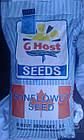 Семена подсолнечника G HOST SMASH (GS 72900) (ДЖИХОСТ) Под гранстар, фото 3