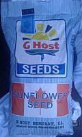 Семена подсолнечника GHOST SUNLIT (GS 29032) (ДЖИХОСТ)