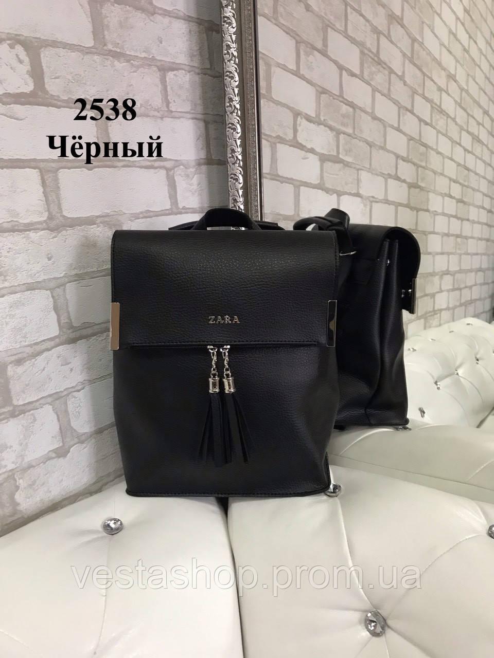 a10f5af458a3 Черный молодежный рюкзак Zara -