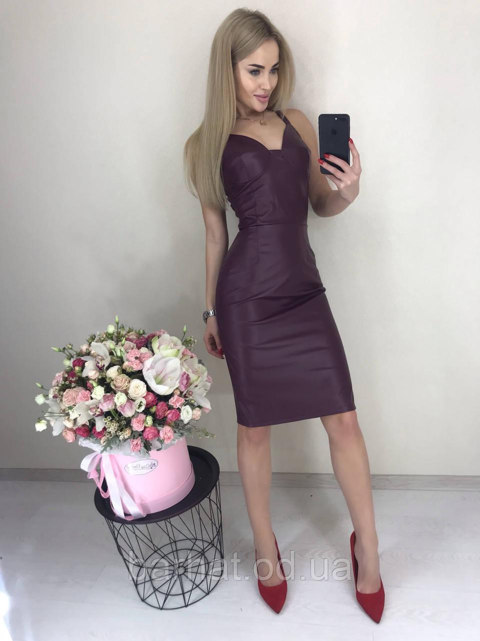 Платье с эко-кожи 42-44, 44-46 р.