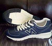 Молодежные мужские кроссовки NEW FASION