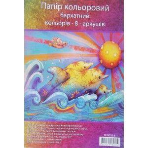 Набор цветной бумаги бархат А4 (8 листов)