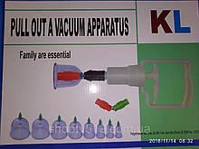 Набір вакуумних банок для масажу (24 шт) з насосом