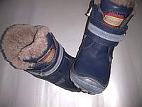 Зимние ботиночки Шалунишка