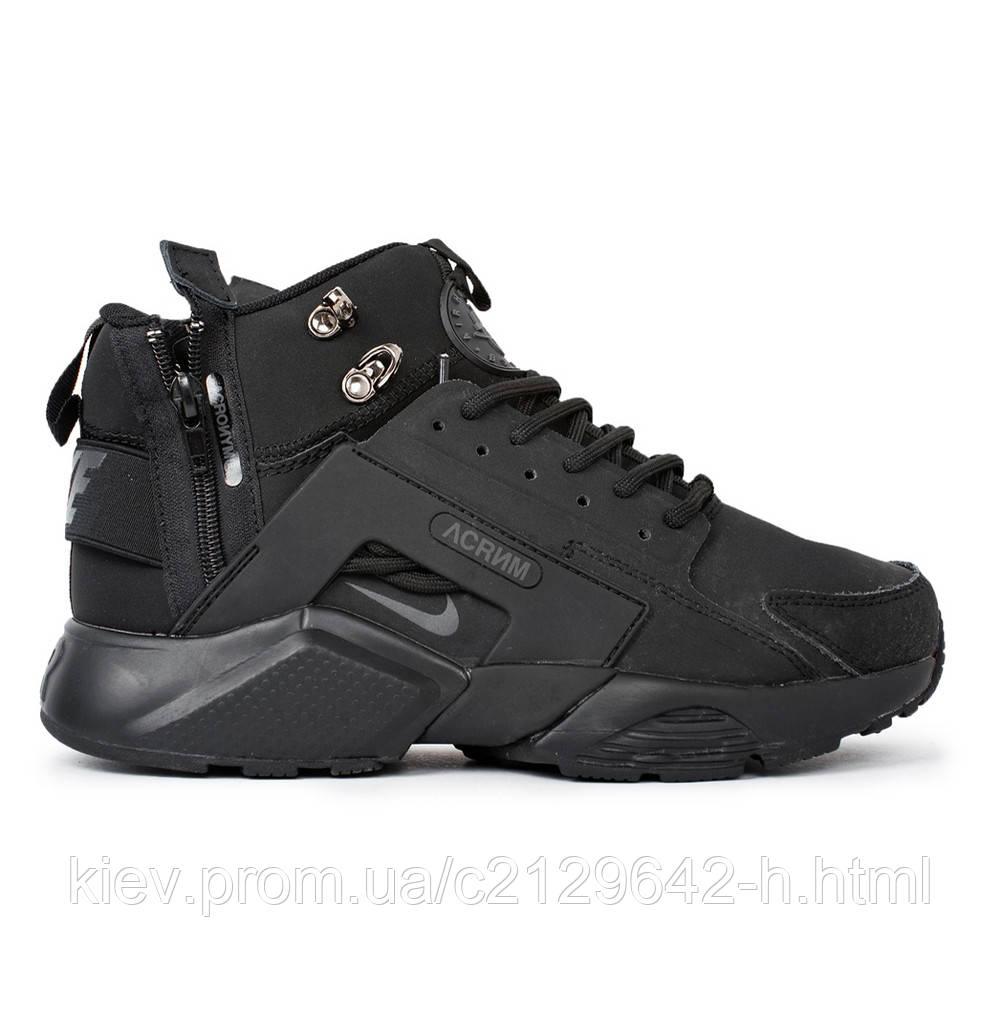 a08cacc59db4 Кроссовки мужские зимние черные Nike Air huarache acronym Winter Black