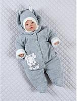 """Комбинезон для новорожденных """"Стиляжка"""" на выписку из роддома. Серый"""