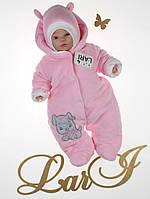 """Комбинезон для новорожденных """"Стиляжка"""" на выписку из роддома. Розовый"""