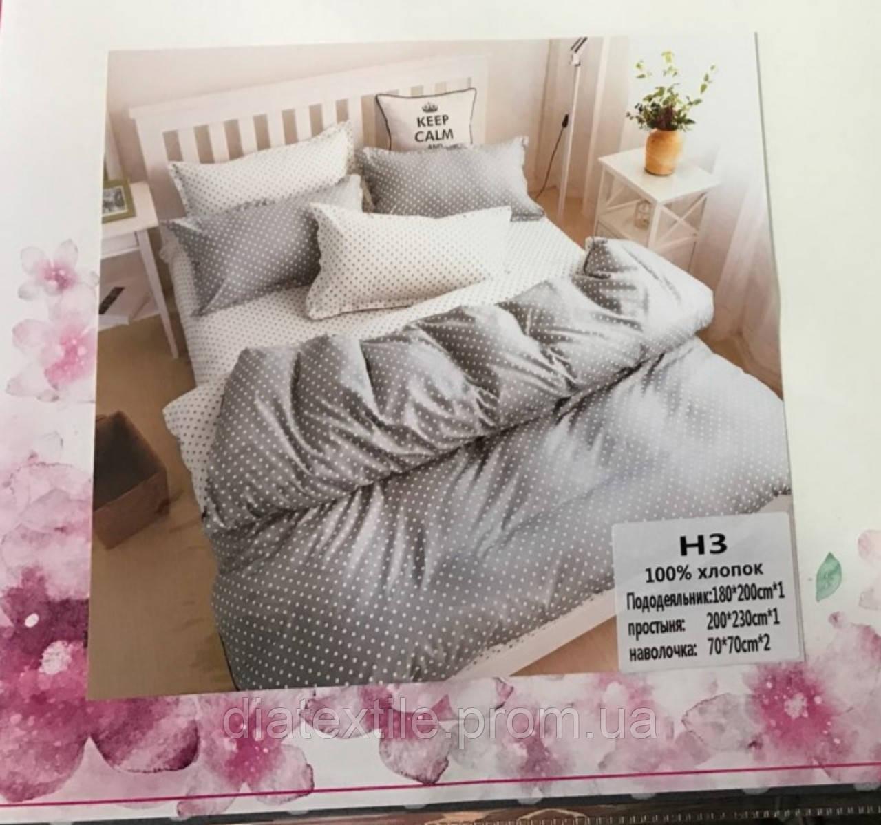 Стильный постельный комплект 200*230 (Євро) 5Д