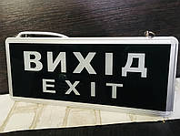 """Аварийный светильник-указатель """"выход"""" (вихід, exit) feron el50"""