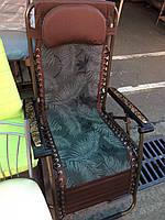 Кресло дачное складное