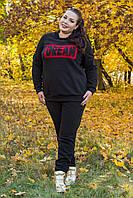 Теплый большой спортивный костюм Дрим черный 48-82 размер