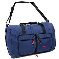Дорожная сумка Members Holdall Ultra Lightweight Foldaway Large 71 Navy